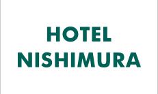 ビジネスホテル HOTEL NISHIMURA
